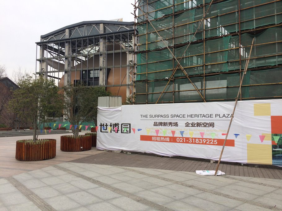 2. revitalisation attempt Urban Best Practice Area - Expo 2010 Shanghai (photo Harry).JPG