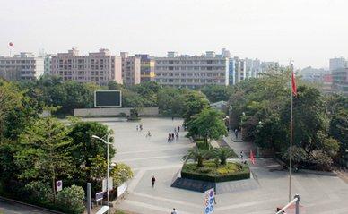 2014.02.16_Shenzhen Report 2013_1_660