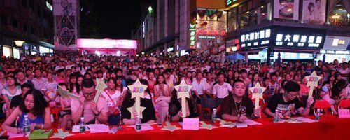 Shenzhen Report 2013 - Afbeelding 3