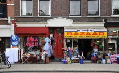 """""""'Esra Ceyiz' en 'De Zwartjanse Baz"""" (CC BY 2.0) by FaceMePLS"""