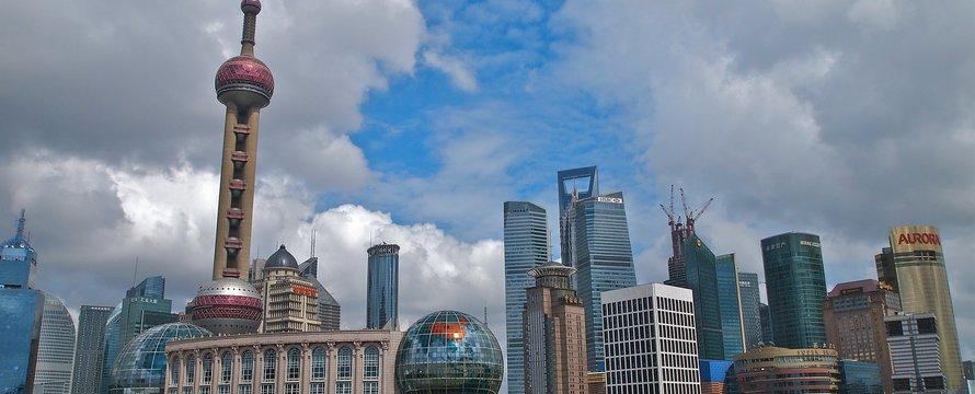 Lujiazui Financial District, Pudong, Shanghai, China