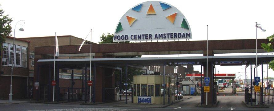 Foodcenter Amsterdam bedrijventerrein