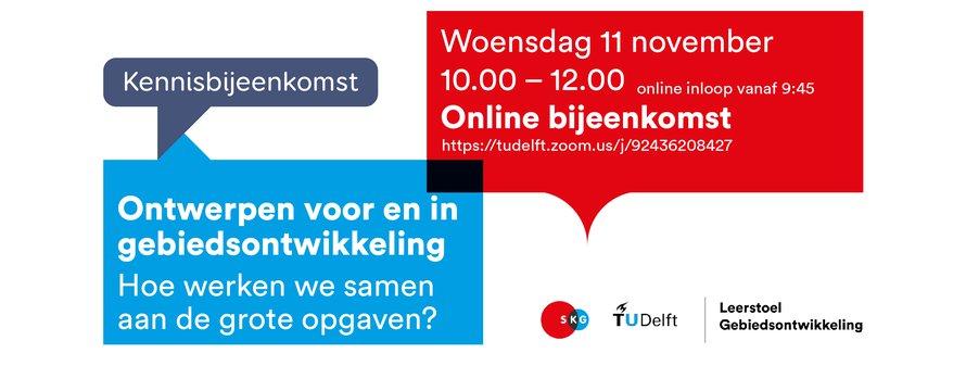 Kennisbijeenkomst programma Ontwerpen & GO 11-11-20