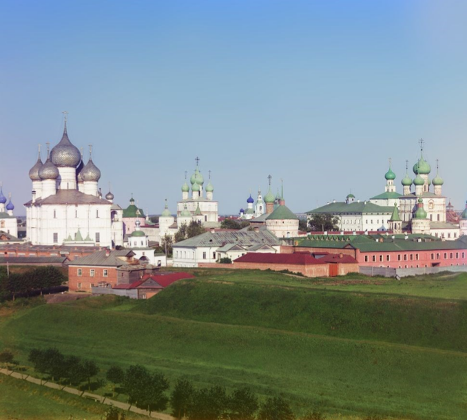Rostov paleis