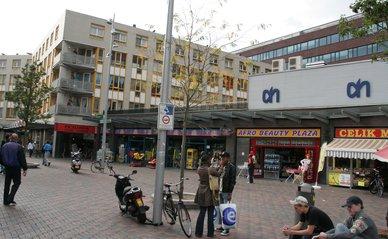 Winkelcentrum Amsterdamse Poort