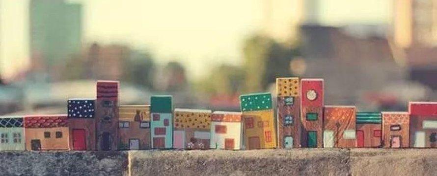 binnenstad