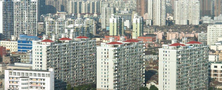 Shanghai Public Domain
